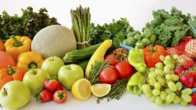 الخضروات والفواكه - أرشيفية