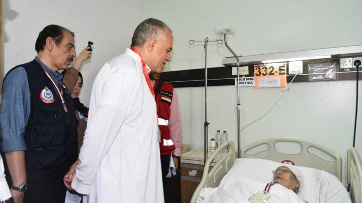 عيادات البعثة الطبية للحج