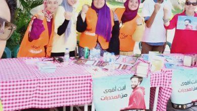 حملة للتبرع بالدم