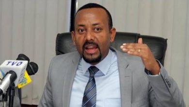 آبي أحمد، رئيس وزراء إثيوبيا،
