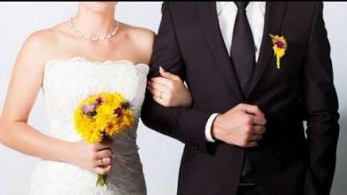 صورة تعبيرية.. الزواج