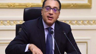 رئيس مجلس الوزارء