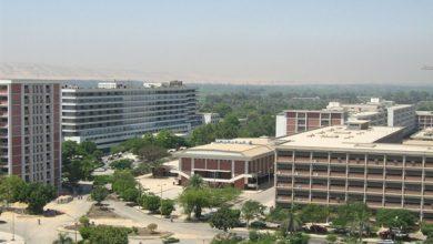 مستشفى اسيوط الجامعي