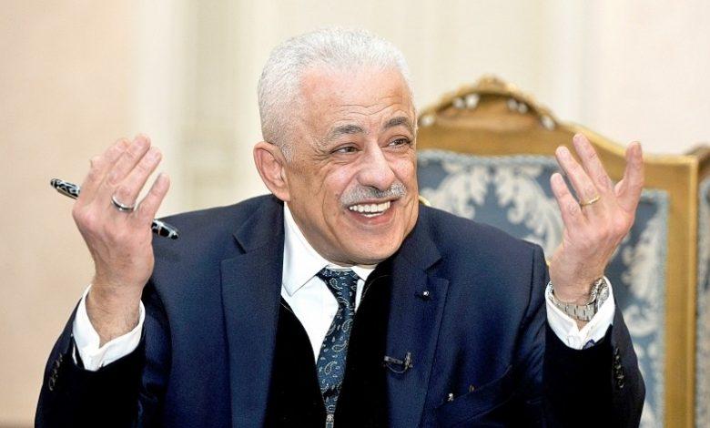 وزير التعليم.. طارق شوقي