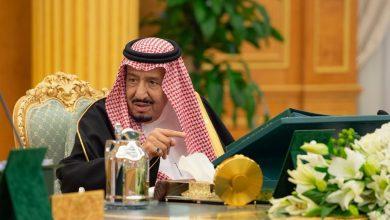 الملك سلمان بن عبدالعزيز آل سعود