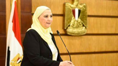 وزيرة التضامن الاجتماعي.. نفين القباج