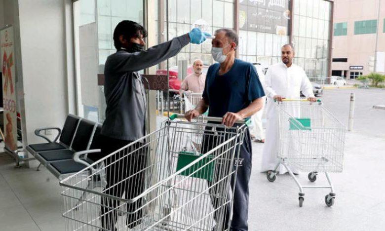 كورونا في السعودية