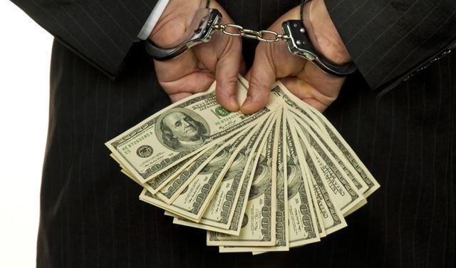 الأموال العامة