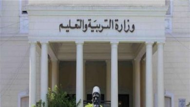 وزارة التربية التعليم