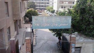 إصابة الأطقم الطبية في مستشفى بولاق