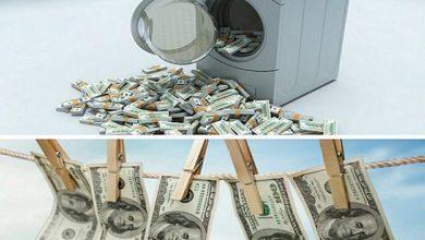 غسيل أموال ـ ارشيفية