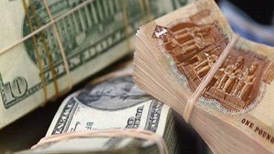 الدولار أمام الجنيه