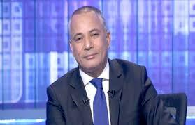 أحمد موسى مقدم برنامج على مسؤليتي