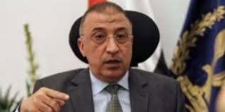 محمد الشريف، محافظ الاسكندرية،