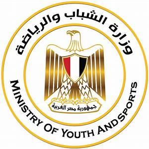 وزارة الشباب والرياضة..jpg