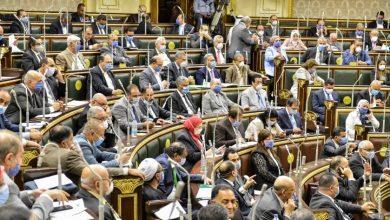 البرلمان اليوم