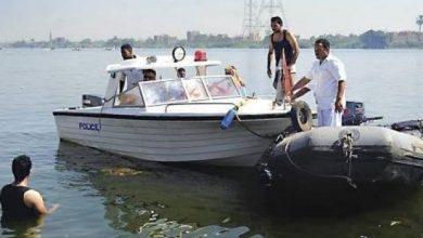 شرطة المسطحات المائية