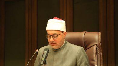 د نظير عياد أمين عام مجمع البحوث الإسلامية
