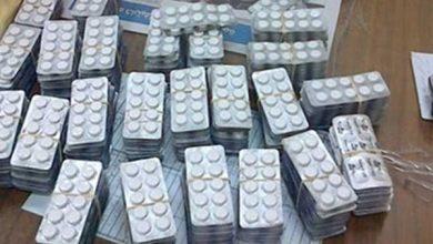 أقراص مخدرات ـ أرشيفية