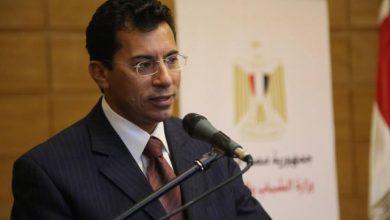 أشرف صبحي، وزير الرياضة