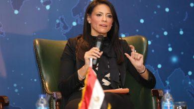 الدكتورة رانيا المشاط وزيرة التعاون الدولى