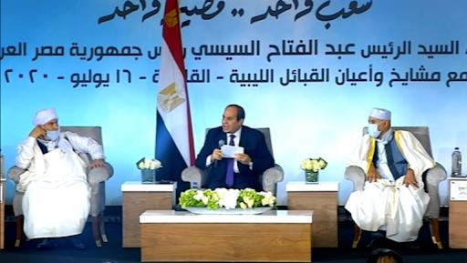لقبائل الليبية مع الرئيس السيسي