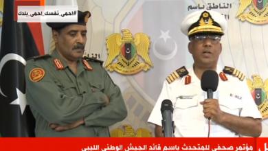 متحدث الجيش الليبي