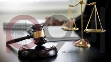 محاكمة ـ أرشيفية