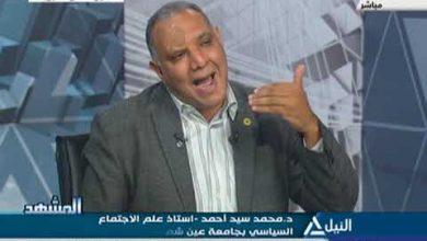 محمد سيد أحمد