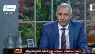 محمد عبد الفتاح، مساعد وزير المالية لشئون الموازنة العامة،