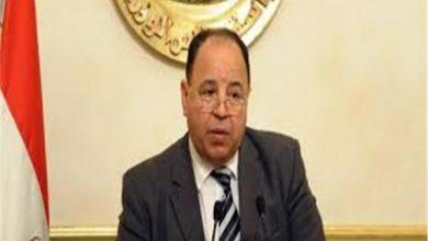 محمد معيط وزير المالية،