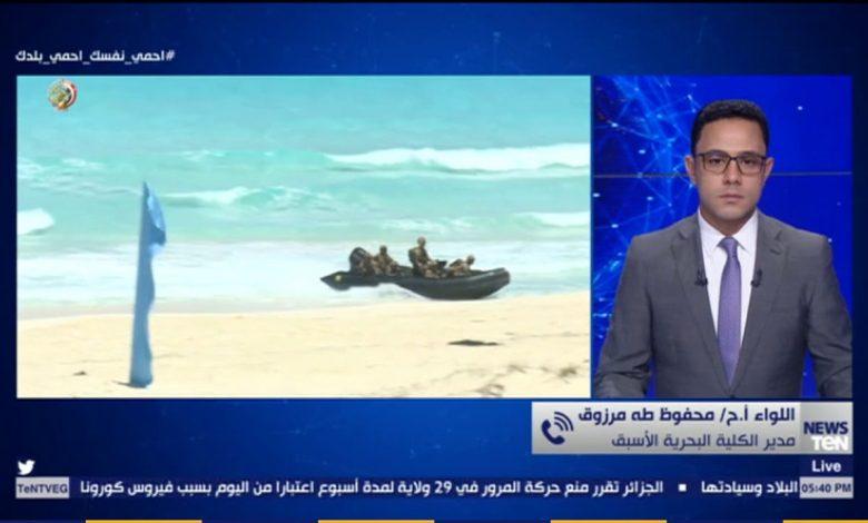 اللواء أركان حرب، محفوظ طه مرزوق، مدير الكلية الحربية الأسبق
