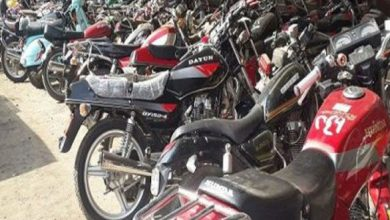 سرقة دراجات نارية