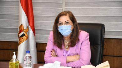 وزيرة التخطيط هالة السعيد