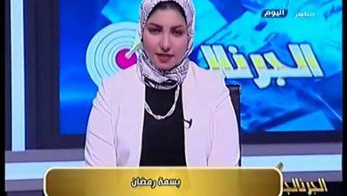 الإعلامية بسمة رمضان مقدمة برنامج الجرنالجي
