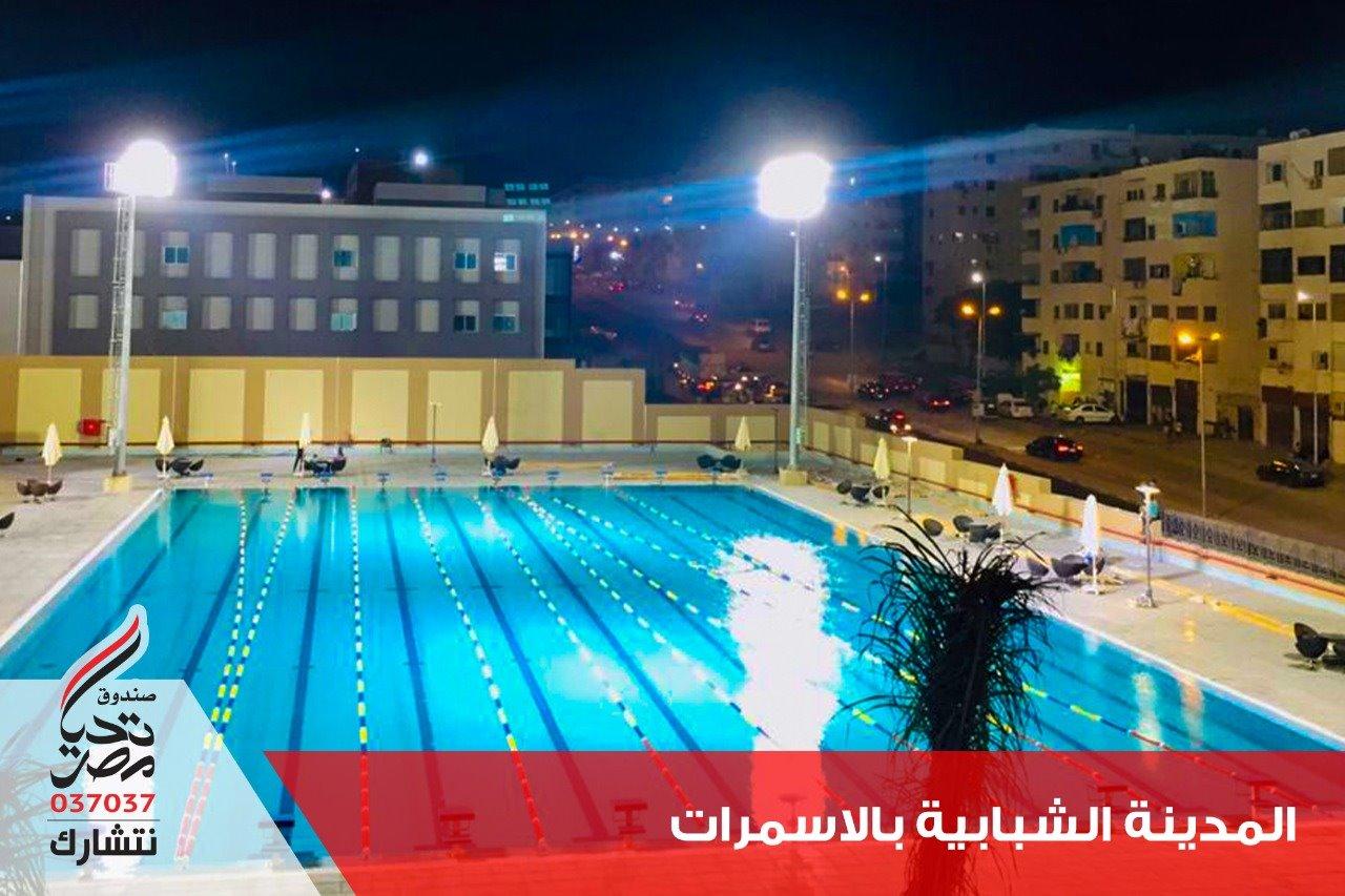 جهود صندوق تحيا مصر