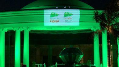 مصر خالية من فيروس سي