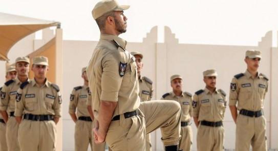 الشرطة القطرية