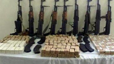 سلاح ومخدرات
