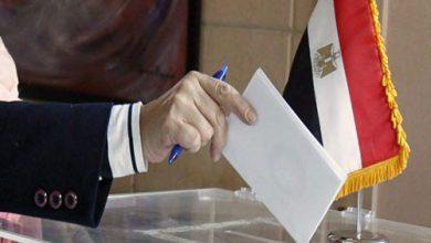 انتخابات ـ أرشيفية