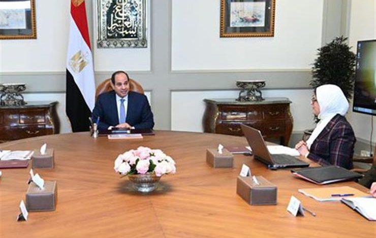 الرئيس عبدالفتاح السيسي ووزيرة الصحة