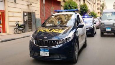شرطة التموين