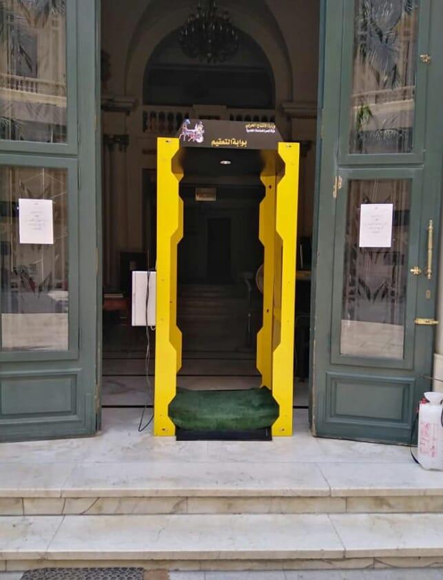 دار أوبرا بالإسكندرية
