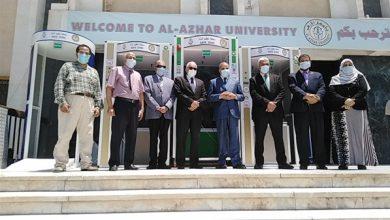 جامعة الأزهر تطور بوابات زكية متعددة الوظائف