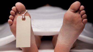جثة ـ أرشيفية