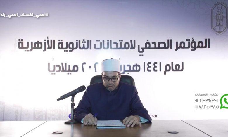 الشيخ أحمد عبدالعظيم رئيس غرفة عمليات الثانوية الأزهرية