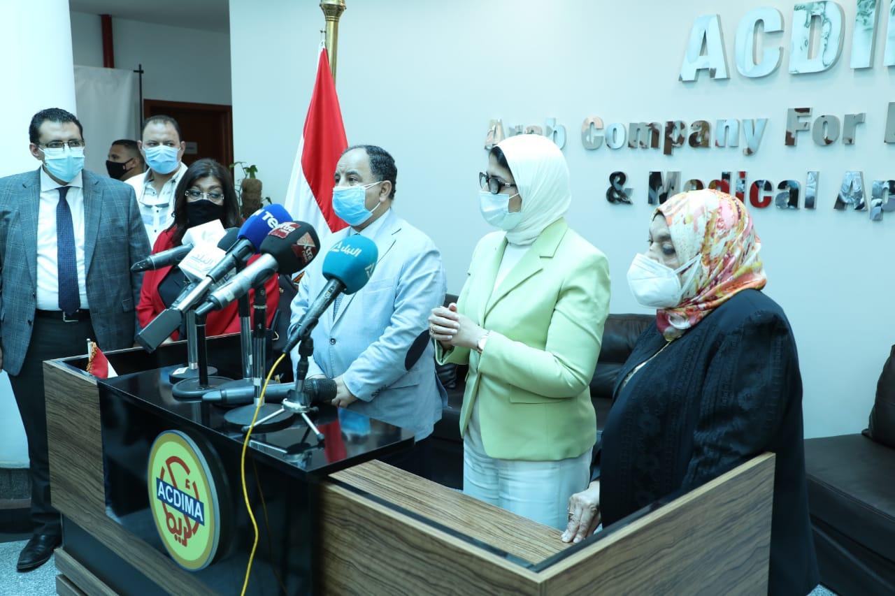 وزيرة الصحة، ووزير المالية
