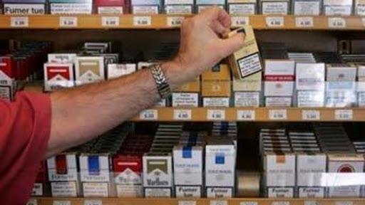 السجائر ـ أرشيفية