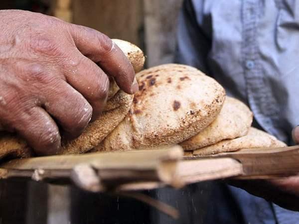 تقليل حجم لخبز