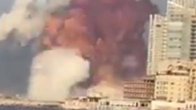 انفجار ضخم في بيروت